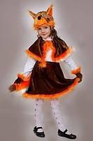 Карнавальный костюм «Белочка »