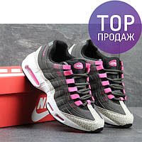 Женские кроссовки Nike 95, кожаные, серые с розовым / кроссовки женские Найк, стильные, удобные