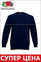 Мужской классический свитер Глубокий Тёмно-синий Fruit Of The Loom 62-202-AZ  Xxxl