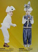 Карнавальный костюм «Зайчик»