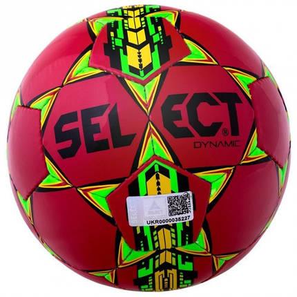 Мяч футбольный SELECT Dynamic, фото 2