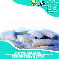 Ароматизатор TPA/TFA Ethyl Maltol 10% (Усилитель вкуса) 100 мл