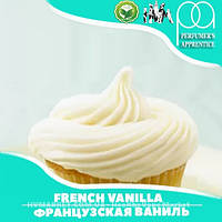 Ароматизатор TPA/TFA French Vanilla Flavor (Французская ваниль) 10 мл