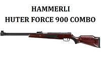 Пневматическая винтовка Hammerli Hunter Force 900 Combo, фото 1