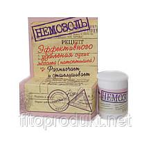 Немозоль косметический крем от натоптышей 15 мл.