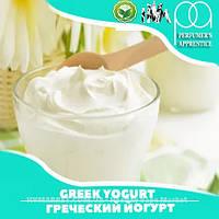 Ароматизатор TPA/TFA Greek Yogurt (Греческий Йогурт (кисломолочный)) 10 мл