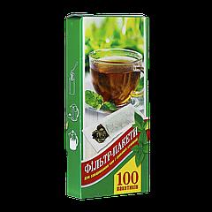 Фильтр пакеты для чая ХL под чайник 100шт
