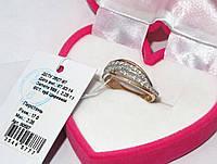 Золотое кольцо 80507, фото 1