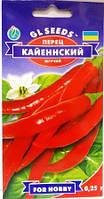 Перець гострий Каєнський 0,25г  (GL seeds)