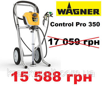 Wagner Control Pro 350 M - по супер цене!