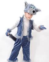 Карнавальный костюм «Волк»