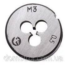Плашка М3 х 0,5