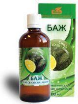 Смесь сосна-лимон (БАЖ) Biola