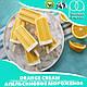 Ароматизатор TPA Orange Cream Flavor (Апельсиновое мороженое) 10 мл, фото 2