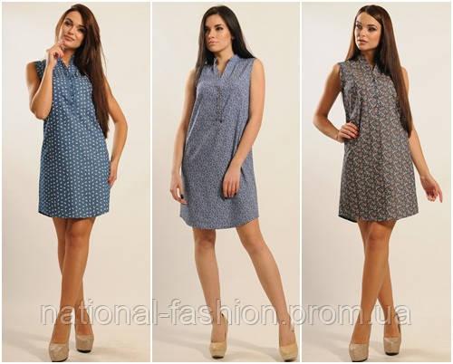 1e933958f5fc Женское летнее платье-рубашка