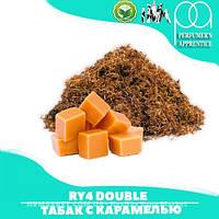 Ароматизатор TPA/TFA RY4 Double Flavor (Табак с карамелью)) 50 мл