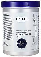 Пудра для обесцвечивания волос Estel Professional De Luxe Ultra Blond