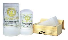 Натуральний сольовий дезодорант Chandi