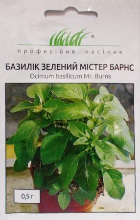Базилік зелений Містер Барнс  0.5 г (Проф насіння)