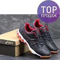 Мужские кроссовки Asics Gel Essent 2, темно-синие / кроссовки мужские Асикс Гель Ессент, удобные, модные