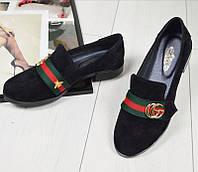 Женские туфли на низком каблуке Chanel натуральная замша черные Ko0048