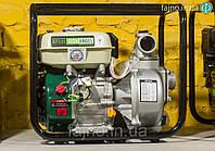 Бензиновая мотопомпа Iron Angel WPG50 (36 м3/час)