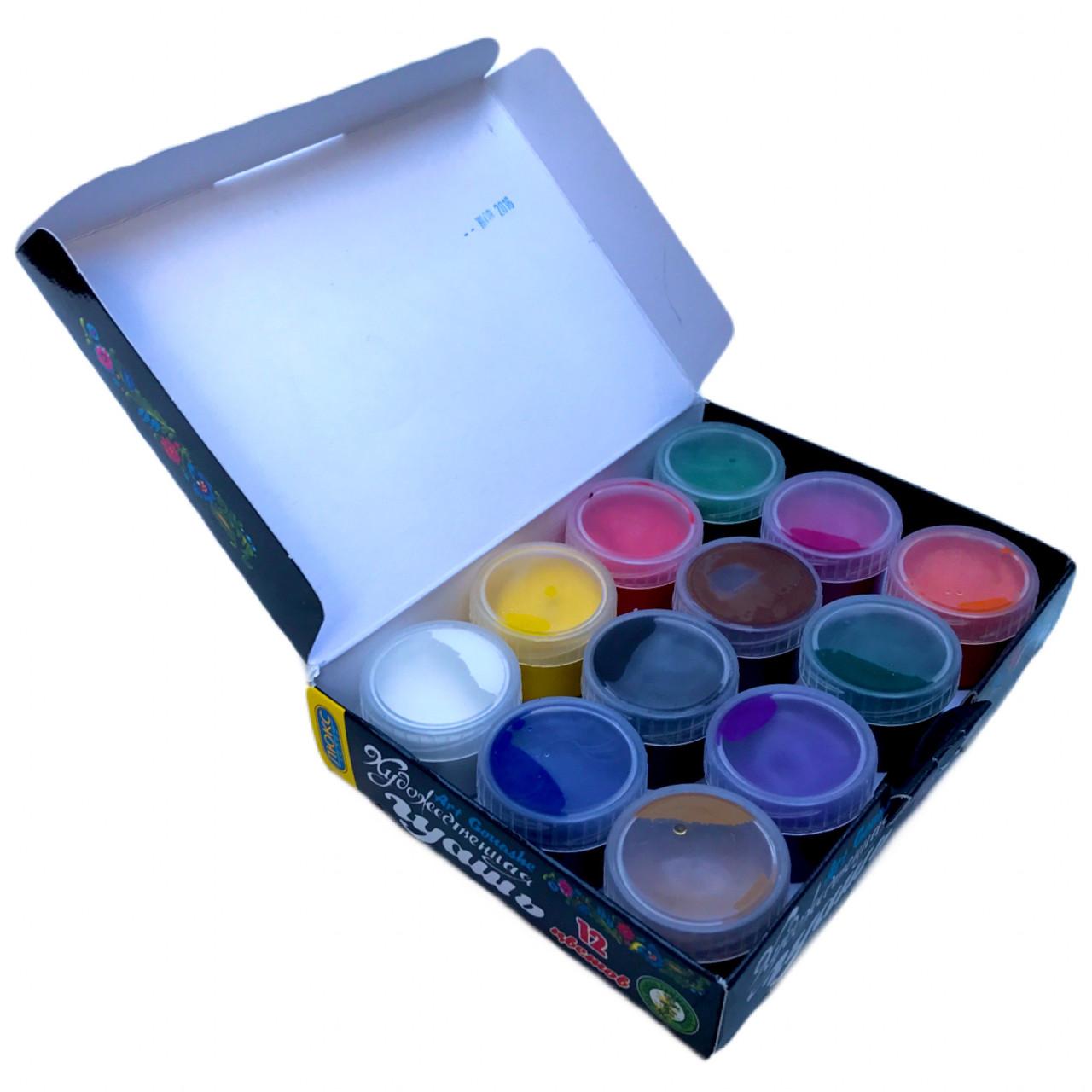 Гуашь ХУДОЖЕСТВЕННАЯ ЛЮКС КОЛОР (12 цветов/20ml) краски для рисования