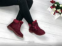 Ботиночки на атласных лентах Бордо(зима)