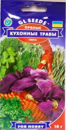 Кухонні трави 10г (GL Seeds)