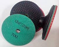 Диск Черепашка алмазный круг полировальный 700