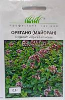 Майоран (орегано) 1г (Проф насіння)