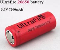 Аккумулятор Ultra Fire 26650 7200mAh