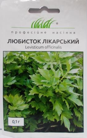 Любисток лікарський  0,1г (Проф насіння)
