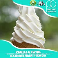 Ароматизатор TPA/TFA Vanilla Swirl Flavor (Ванильный вихрь) 50 мл