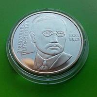 2 гривны 2006 Украина — Вячеслав Прокопович
