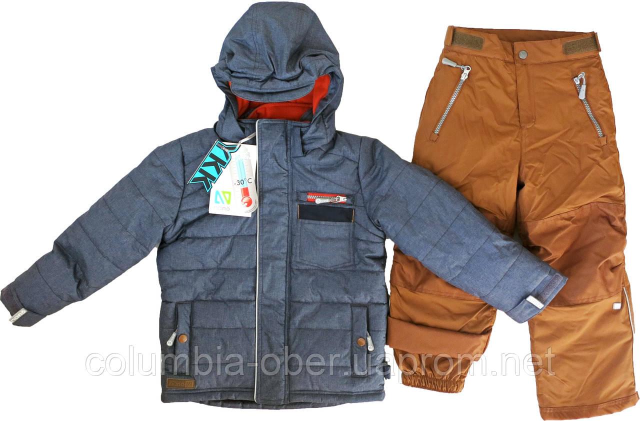 Зимний костюм для мальчика NANO F17 M 267 LT Blue Mix / Dk Burn Rust.Размеры 12 мес - 12лет.