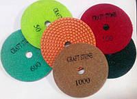 Диск Черепашка алмазный гибкий круг абразивная зернистость 1000, фото 1
