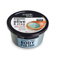 """Скраб для тела """"Голубая глина"""" Organic Shop (Органик Шоп)"""