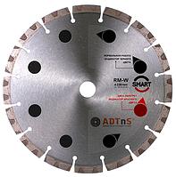 Алмазный диск сегментный ADTnS CHHRM-W, Smart, Ø125; Ø150; Ø180; Ø-230, фото 1