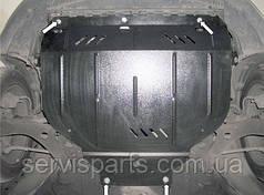 Защита двигателя Volvo S40 2004-2012 (Вольво)