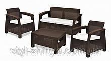 Комплект садових меблів: диванчик + 2 крісла + столик