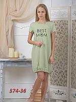 Туника для кормящей мамы