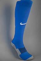 Футбольные гетры NIKE, Найк, синие, серая пятка, 1746