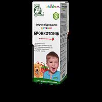 Бронхотоник сироп от кашля для детей и взрослых со вкусом клубники