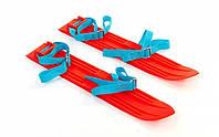 Лыжи детские без палок 45 см C-4674 Гном