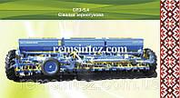 Сеялка зерновая СЗ - 5.4 СРЗ-5.4