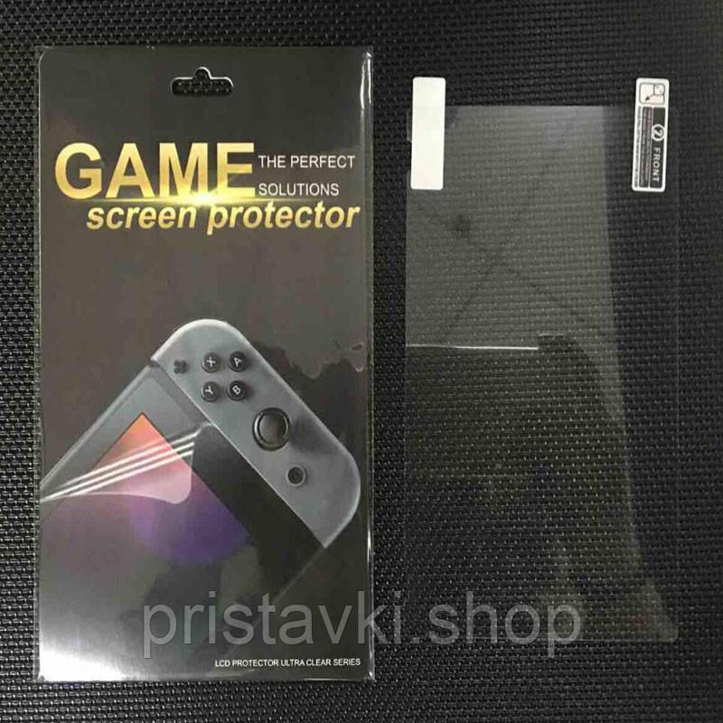 Захисна плівка для Nintendo Switch
