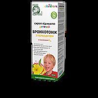 Бронхотоник з первоцвітом сироп від кашлю для дітей 100 мл