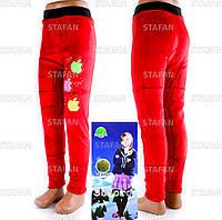 Детские гамаши на меху велюровые красные Zoloto 04-10 XL Red