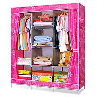 Органайзер шкаф для одежды WARDROBE YQF130-14A
